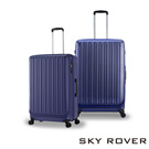 SKY ROVER 24吋 藍寶石 璀璨晶鑽 側開可擴充拉鍊行李箱 SRI-1808