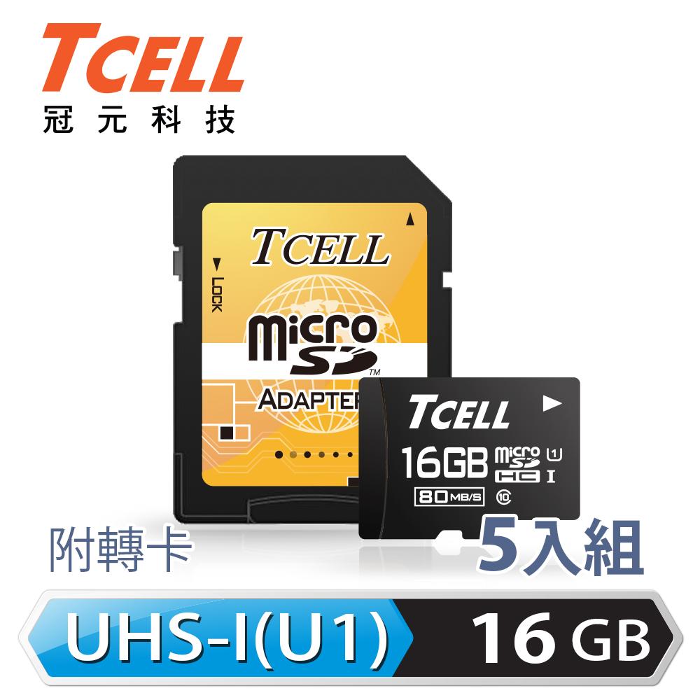 TCELL冠元 MicroSDHC UHS-I 16GB 80MB/s記憶卡C10(5入) @ Y!購物