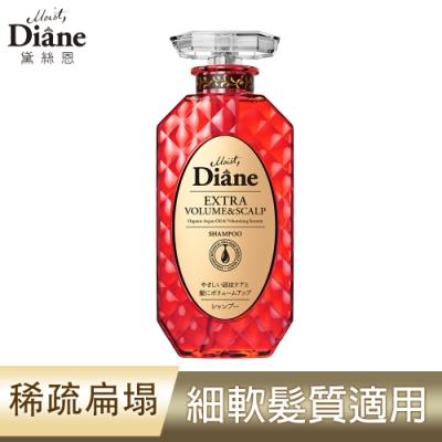 Moist Diane黛絲恩 完美豐盈極潤修護洗髮精 450ml