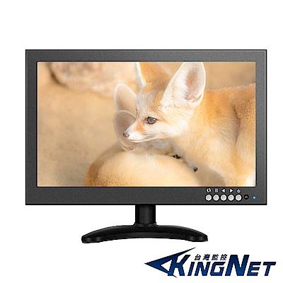 監視器周邊 KINGNET 監控螢幕 12吋 HDMI顯示器 金屬外殼耐磨損 工程/車用