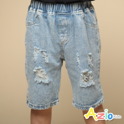 Azio Kids 男童 短褲 割破造型休閒牛仔短褲(藍)