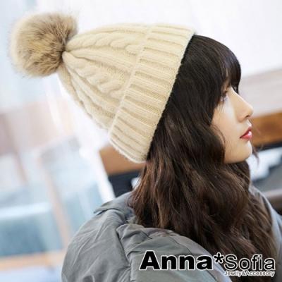 【2件69折】AnnaSofia 辮編厚織仿毛球 混羊毛大球保暖毛線毛帽(黃杏系)