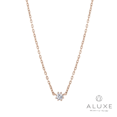 ALUXE 亞立詩 Shine系列10K 0.07克拉鑽石項鍊