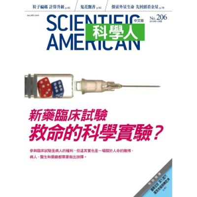 科學人(一年12期)年度特殺方案