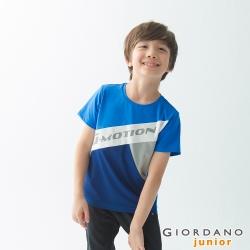 GIORDANO 童裝G-MOTION拼色運動彈性T恤-95 維多利亞藍