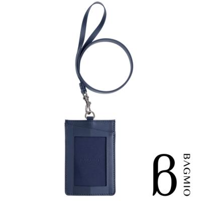 BAGMIO authentic 系列牛皮直式雙色3卡證件套-藍灰(附皮背帶)