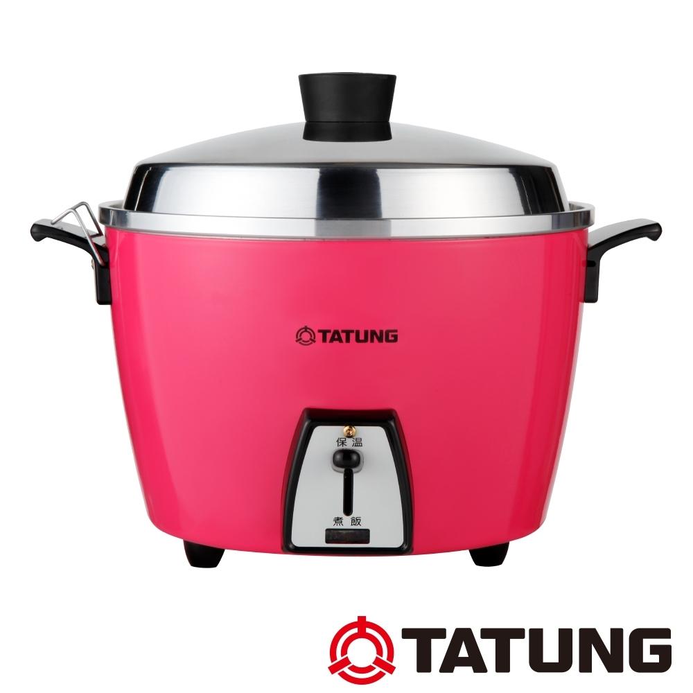 [熱銷推薦]TATUNG大同 6人份不鏽鋼內鍋電鍋(TAC-06L-DI)