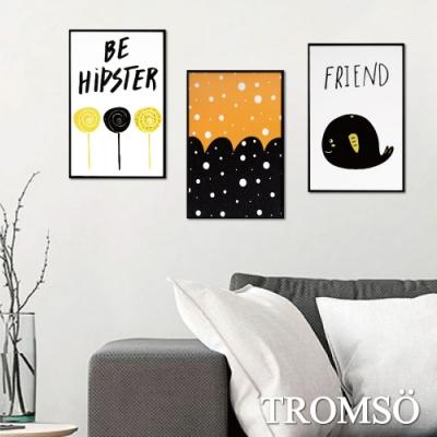 TROMSO北歐生活版畫有框畫-童趣夥伴WA99(三幅一組)