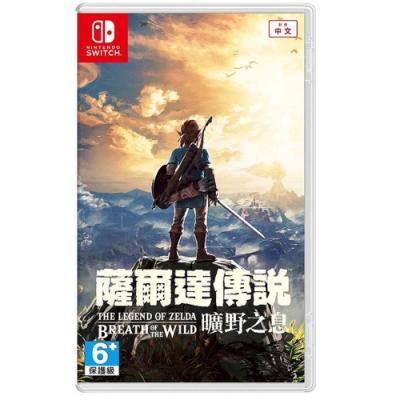 Nintendo Switch 薩爾達傳說:曠野之息 -亞版中文版