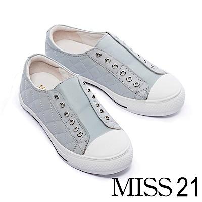 休閒鞋 MISS 21美式休閒菱格紋無鞋帶全真皮休閒鞋-灰