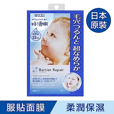 Barrier Repair BR超柔潤保濕面膜單片裝