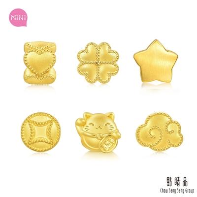 【時時樂】點睛品 999純金 Charme Mini 黃金串珠(多款任選)