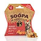 【Soopa舒趴】生機狗點心/營養嘴嚼錠-蔓越莓地瓜 50g