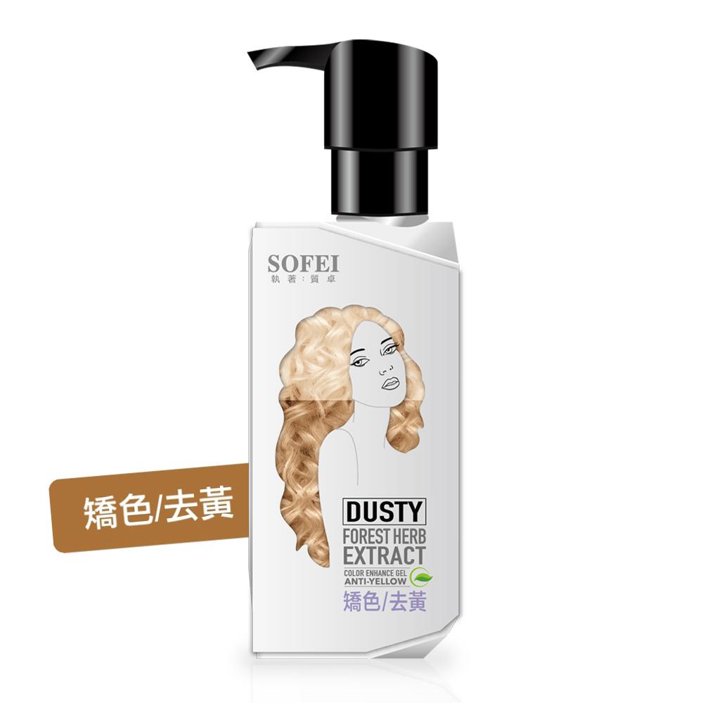 舒妃SOFEI 型色家植萃添加染髮補色露 矯色/去黃200ml