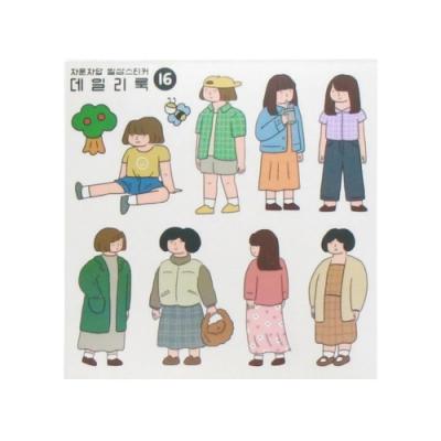 Indigo 女子日常自剪貼紙(4入)-16每日穿搭V2