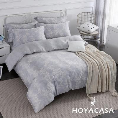 HOYACASA葉羽序曲 雙人四件式抗菌天絲兩用被床包組