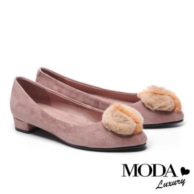 低跟鞋 MODA Luxury 俏皮可愛雙色兔毛球全真皮尖頭低跟鞋-粉