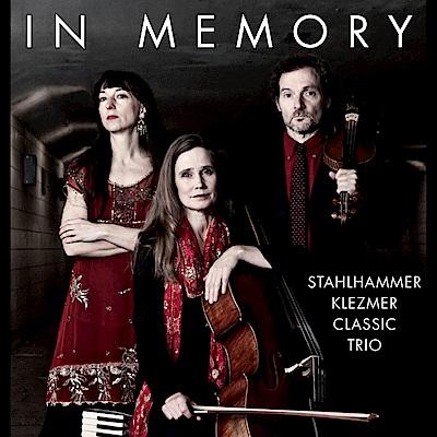 斯達爾哈瑪克萊茲默古典三重奏 祖父的小提琴 CD