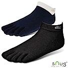 SNUG健康除臭襪 奈米五趾除臭短襪12入組(S032S034)
