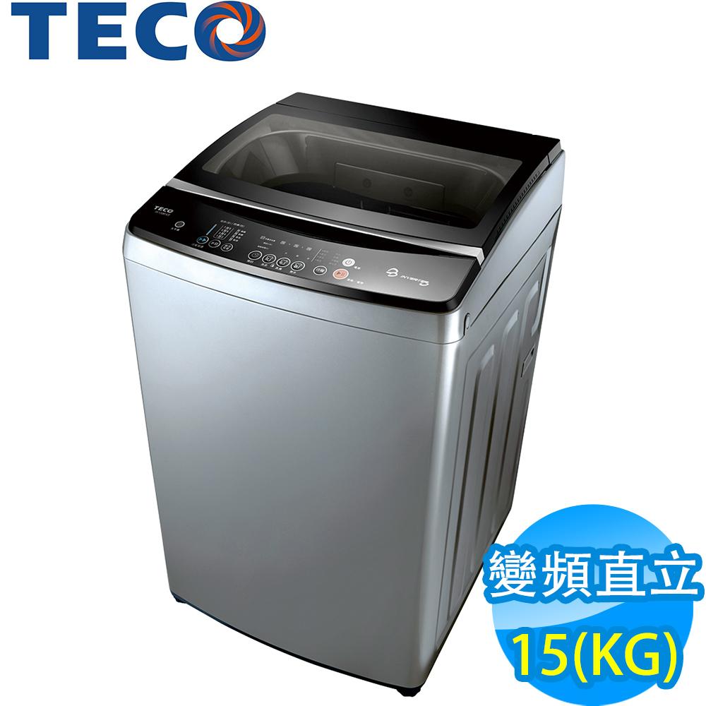 TECO東元 15KG 變頻直立式洗衣機 W1588XS