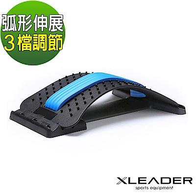 Leader X 腰頸部伸展輔助器 按摩挺腰板 黑藍