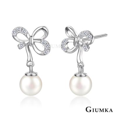 GIUMKA純銀耳環迷你珍珠幸運結92純銀針式 銀色款