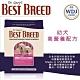 貝斯比BEST BREED樂活系列-幼犬高營養配方 4lbs/1.8kg (BB2101) product thumbnail 1