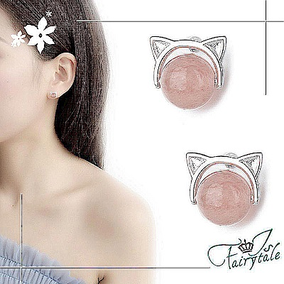 iSFairytale伊飾童話 草莓貓咪 水晶珠銅電鍍耳環