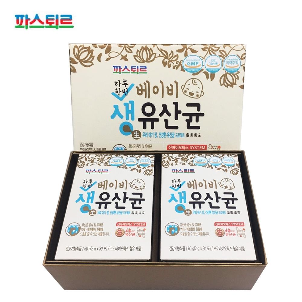【今日限定】韓國《樂天帕斯特》寶寶益生菌0-4歲-60入/盒