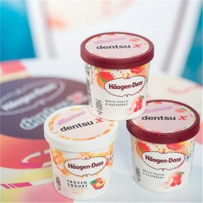 Haagen-Dazs哈根達斯 冰淇淋迷你杯-提貨券單張