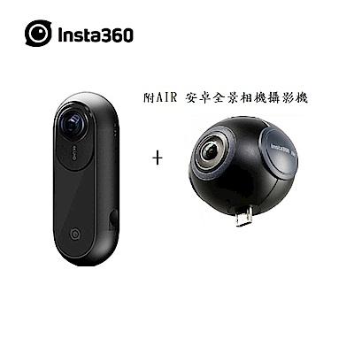(附AIR 安卓手機全景攝影) INSTA360 ONE全景相機 公司貨