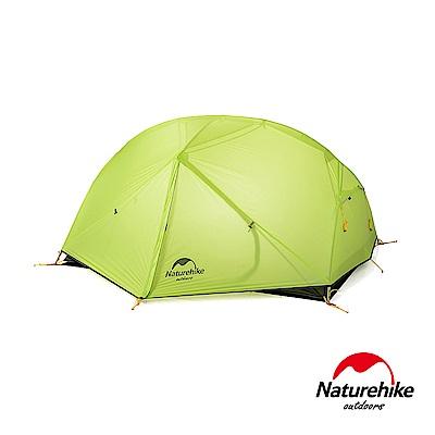 Naturehike蒙加2雙層防雨20D矽膠雙人帳篷 贈地席 翠綠