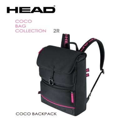 HEAD Coco Backpack 後揹包/網球/壁球/羽毛球/限量款 黑桃283621