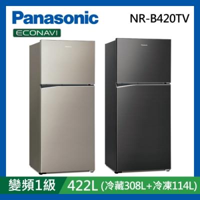 [時時樂限定] Panasonic國際牌 422L 台灣製 一級能效變頻ECONAVI鋼板雙門冰箱 NR-B420TV-A 星耀黑