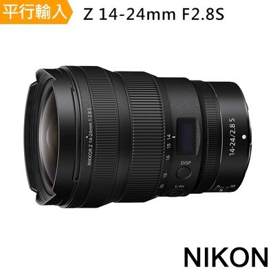 NIKON Z 14-24mm F2.8 S 平行輸入
