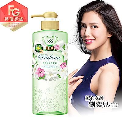 566香水能量洗髮露 自信加氛-510g