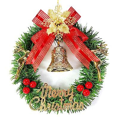 摩達客 台灣製10吋可愛單藤綠色聖誕花圈(紅果花鐘款)(台灣手工組裝)(本島免運費)