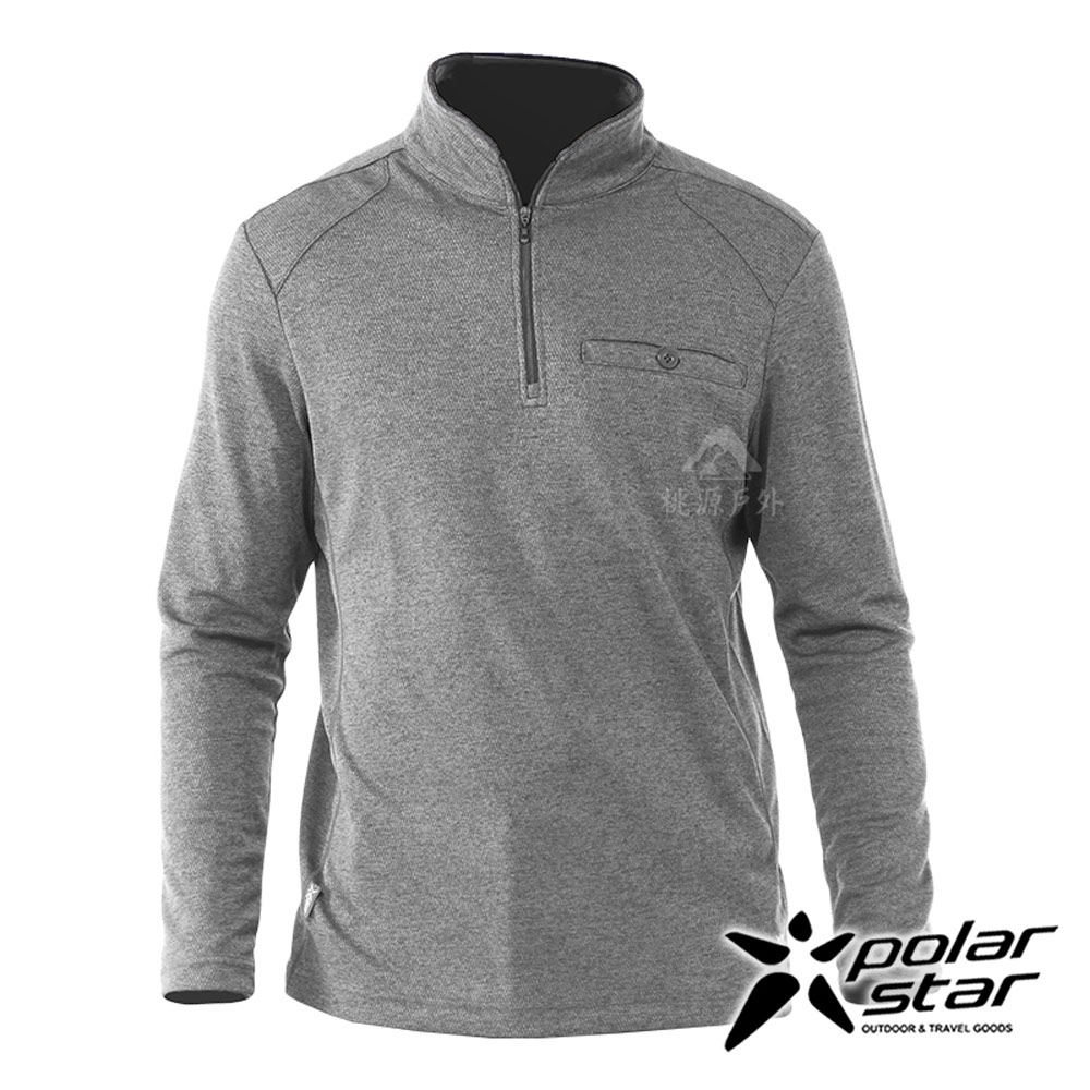 【PolarStar】男 排汗立領長袖上衣『淺綠灰』P20221