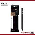 ViewSonic Surface微軟觸控手寫筆 ACP301(酷灰)