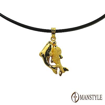 MANSTYLE 海底情深 黃金墜子 (約1.04錢)