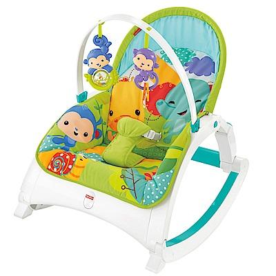 美國 Fisher Price 費雪 可攜式兩用震動安撫躺椅