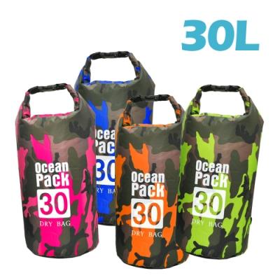 旅行戶外 迷彩防水袋 漂流袋 防水盥洗袋 -30L (4色可選)
