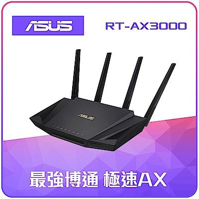 ASUS 華碩 RT-AX3000 Ai Mesh 雙頻 WiFi 6無線路由器(分