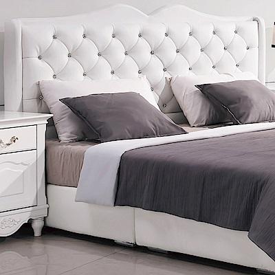 文創集 佛伊德法式白6尺皮革雙人加大床頭片-183x12x119cm免組