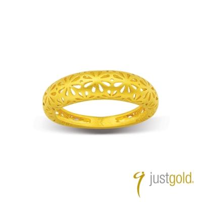 鎮金店Just Gold  花鏤綻放 黃金戒指