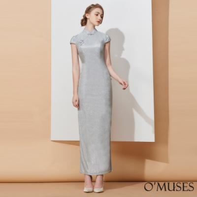 OMUSES 金蔥開岔旗袍訂製銀色長禮服