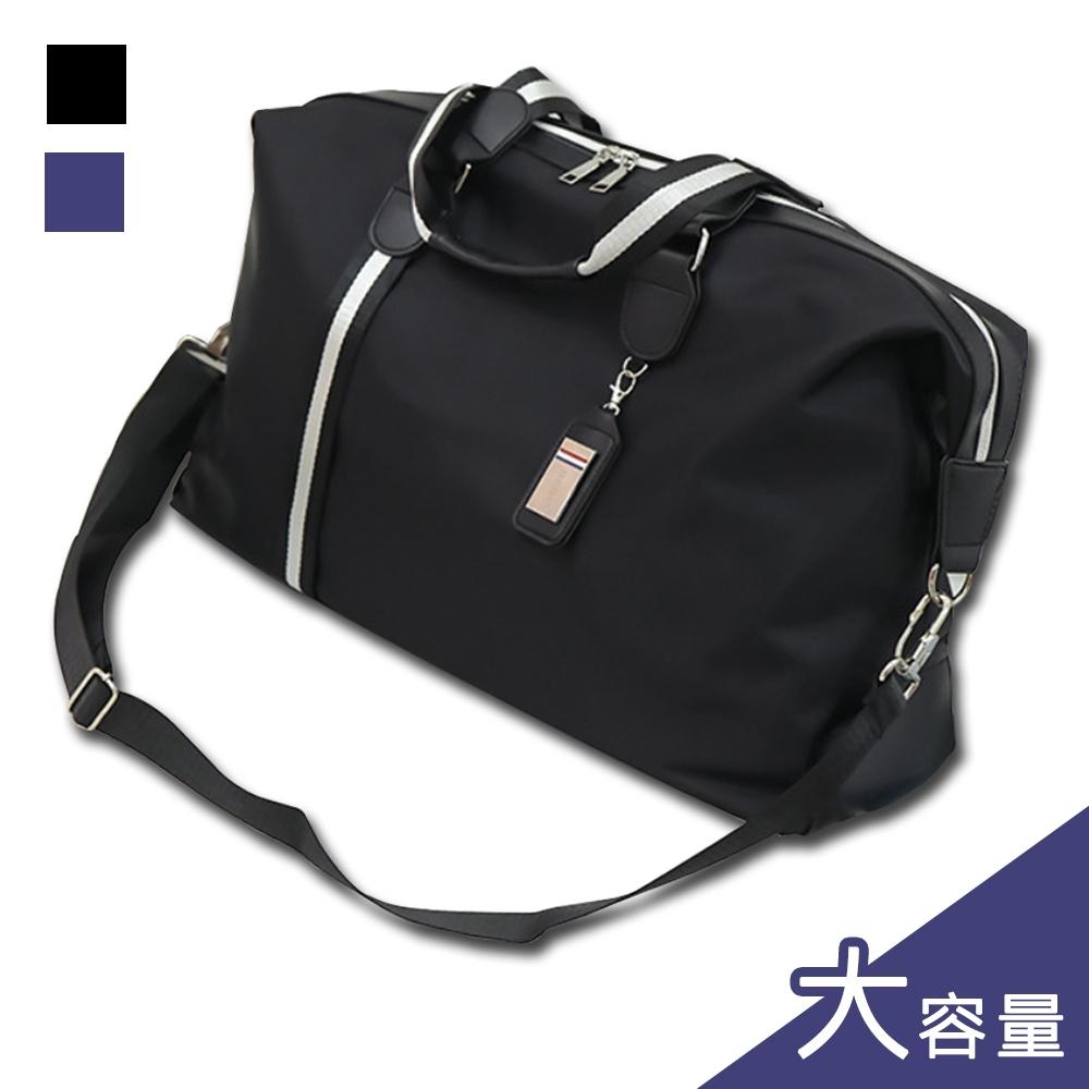 【輕旅生活】韓版大容量防潑水旅行袋(旅行包)