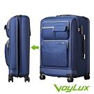 VoyLux 伯勒仕-Vantage系列28吋軟硬殼收摺行李箱-藍色3588819