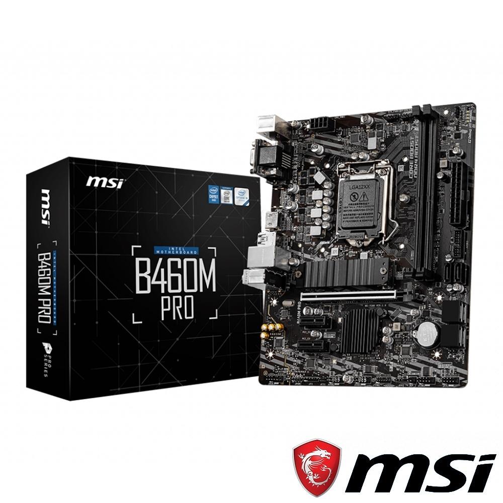 MSI微星 B460M PRO 主機板