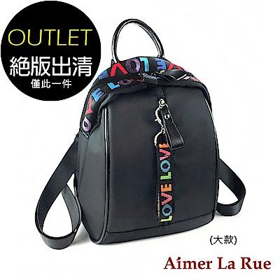Aimer La Rue LOVE織帶尼龍後背包(黑色-大)(絕版出清)